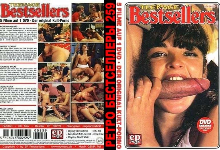 Adult bestsellers
