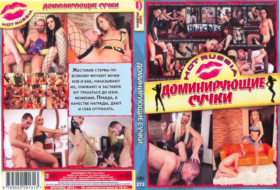 porno-russkoe-disk