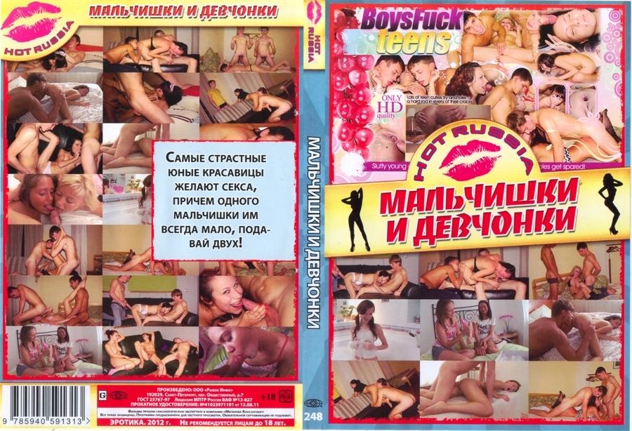 Девушку фото диск порнуха анальные удовольствия фильмы