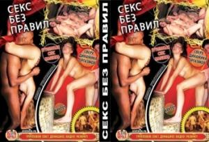 русская полнометражные порнофильмы студии клубничка