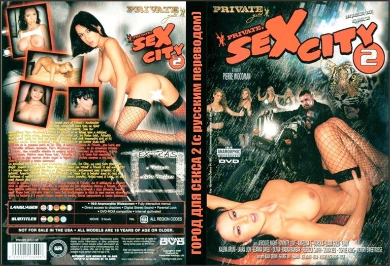 часто описываемую город секса порно кино девушкам киски любые