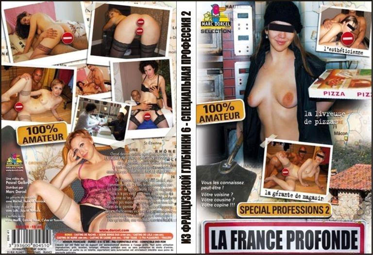 porno-filmi-frantsuzskie-debyutantki