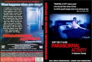 porno-parodiya-na-paranormalnoe-posmotret-nemetskoe-kitayskoe-porno