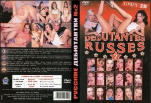 Российские секс дебютантки