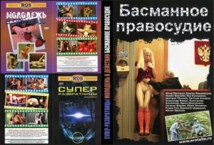 Русское Порно Кинокомпании Клубничка