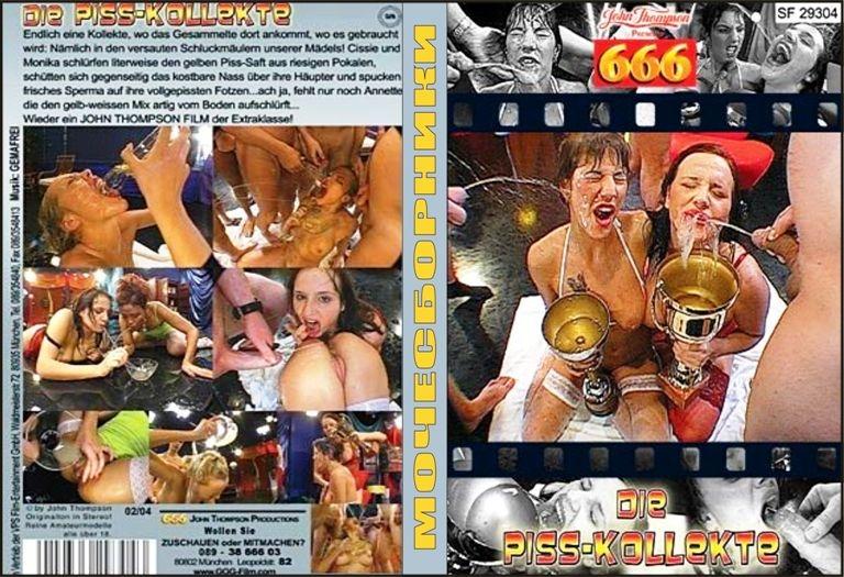 Танцы порно кинокомпания с туканом