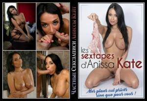 Великолепный Анальный Секс От Anissa Kate