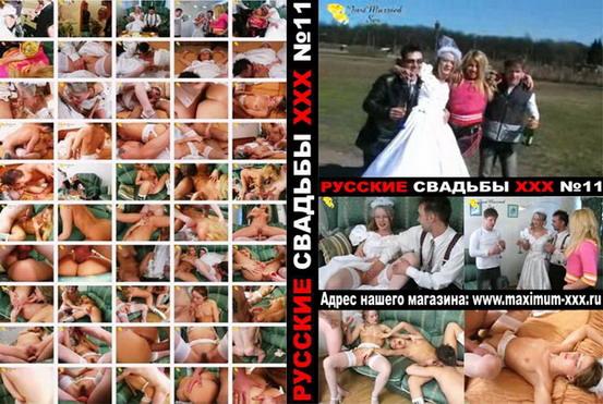 ганг порно фильм свадьба лучшего друга с русским переводом страстно долбили обе