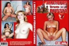 Любительницы с России 0 / Amateurs From Russia 0