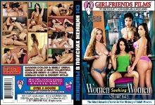 Новые заработок фильмов с серии: Женщины во Поисках Женщин / Women Seeking Women