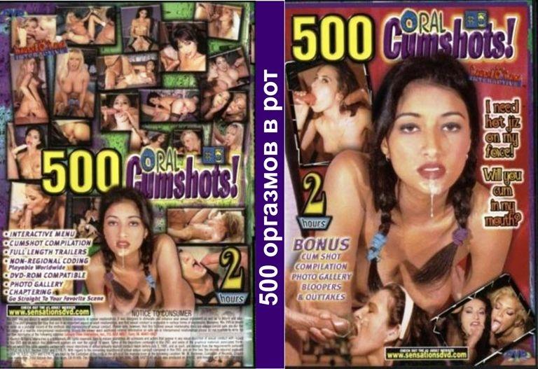 Фото сборники порно
