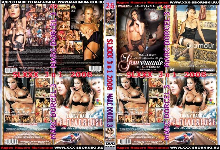 фото обложек порно фильмов