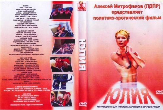 amoralniy-grabezh-porno-film
