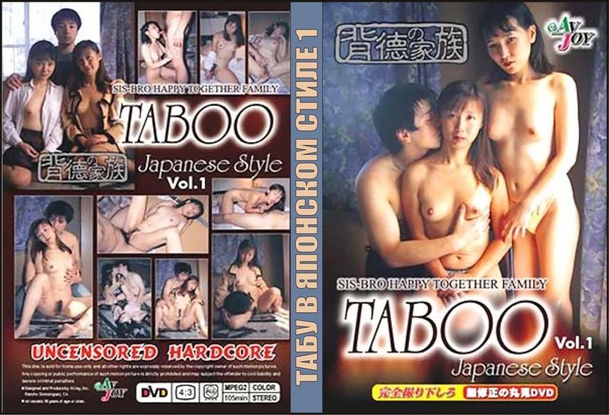 Японский Секс Фильм Переводом На Русскую