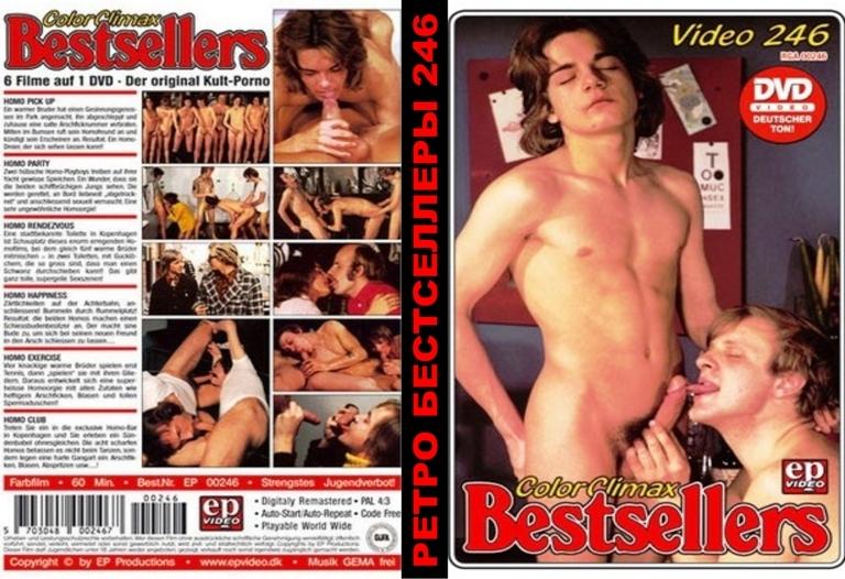 Сборник ретро порно подборок