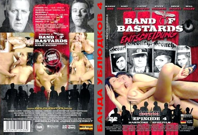 porno-banda-ublyudkov