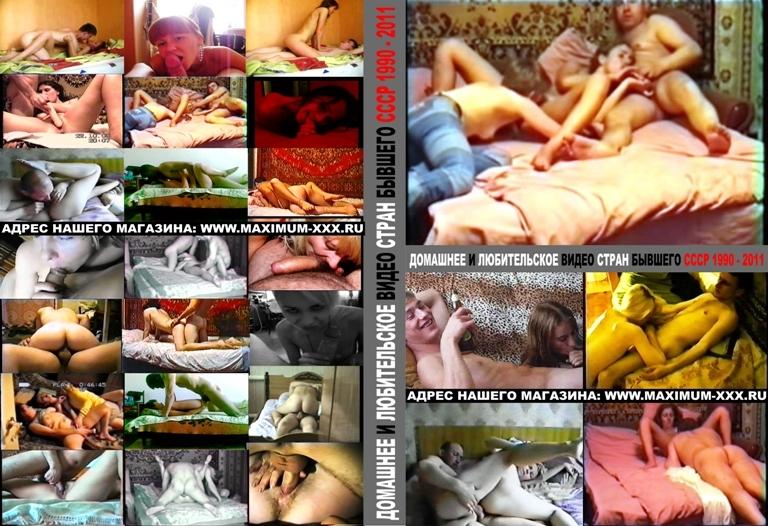 porno-realnoe-sovrashenie