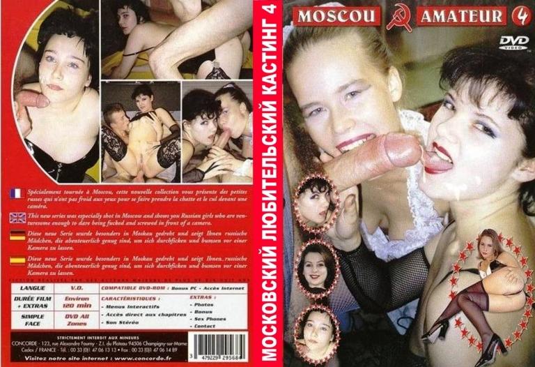 Московские Любители 6 Порно