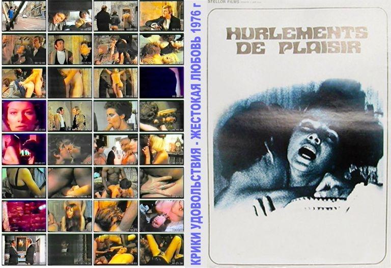 Порно фильм жестокая любовь