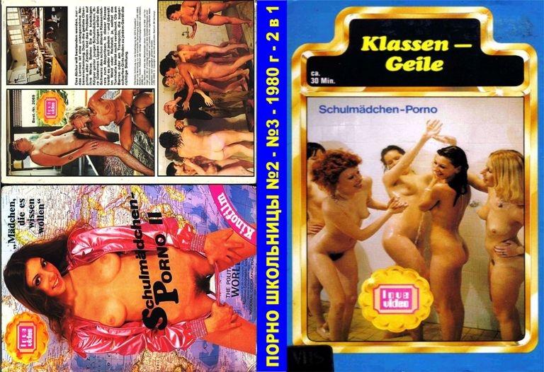 Ретро фото фильмы порно онлайн 91621 фотография