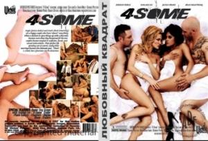 lyubovnie-porno-filmi
