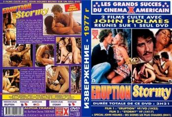 frantsiya-porno-filmi-smotret