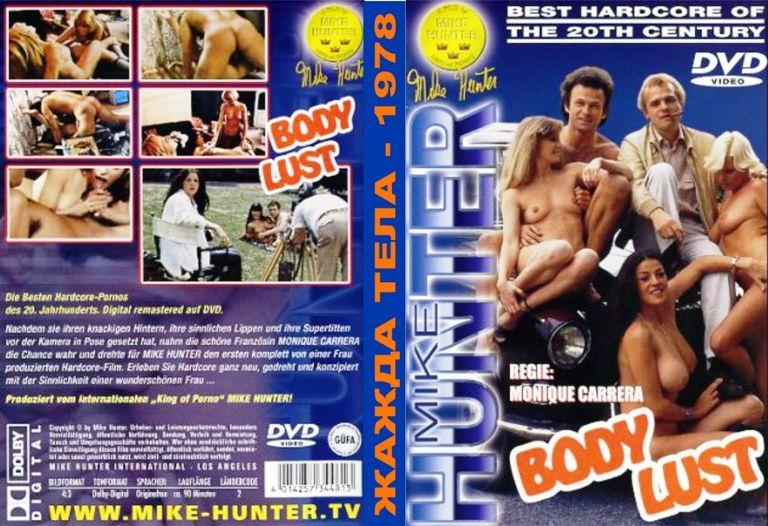 Порно фильм ретро двд