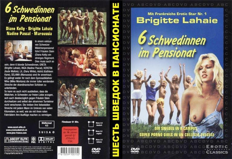 video-porno-kino-dobavit