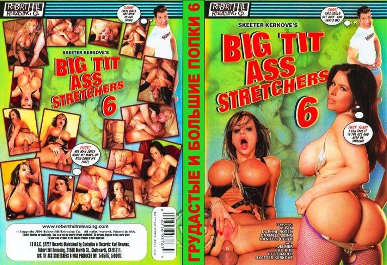 Big Tit Ass Stretchers 2 - Danielle/Candy Porn Videos