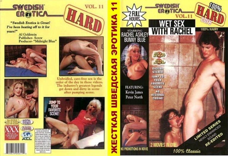 hudozhestvennie-filmi-seks-erotika