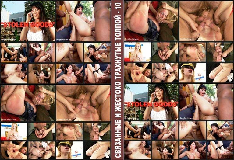Сборник жесткого порно