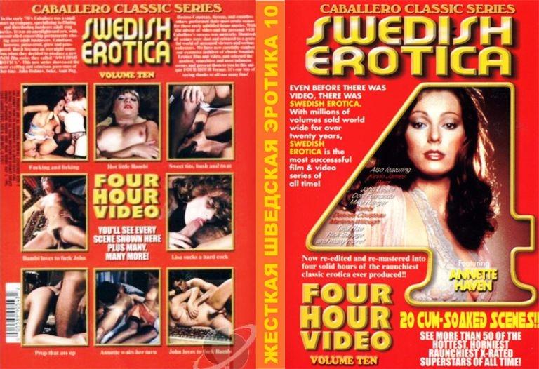 roliki-domashnie-erotika