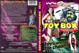 Порномэн 2000 cd