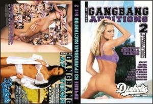 Экстремальный групповой секс inflagranti gang bang x trem 2009