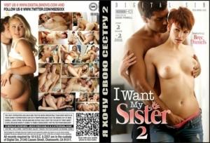 Порно фильм с переводом грех с сестрой францыя инцест