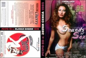 porno-retro-na-rancho-meksiki-anal-lesbi-v-plyazhnoy-kabinke-video