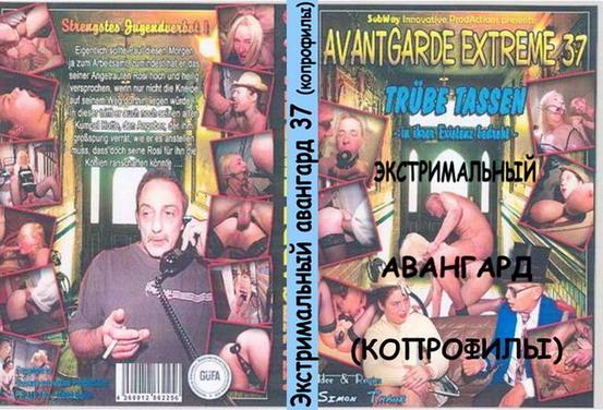 muzh-i-zhena-v-porno-video-russkie