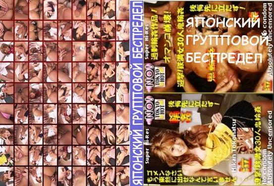 yaponskoe-porno-borba