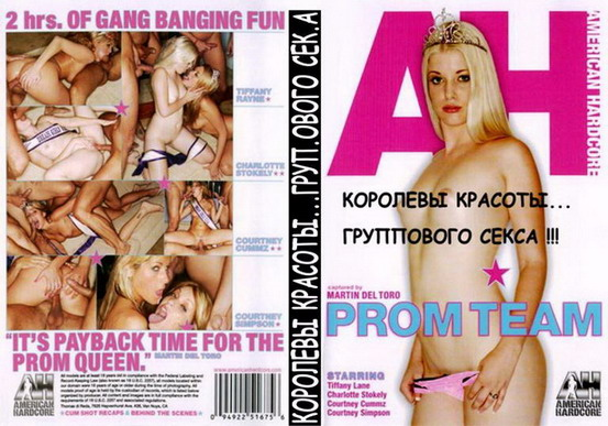 gorod-korolev-seks