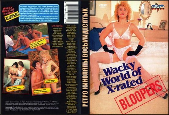 retro-porno-filmi-vzroslih