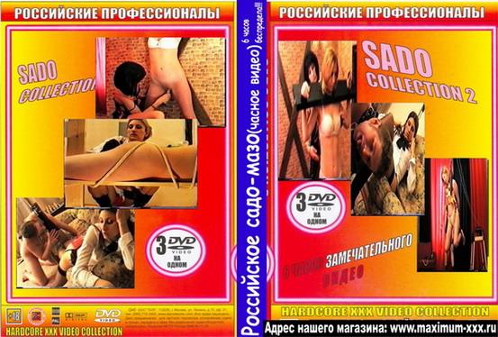 eroticheskie-klipi-onlayn