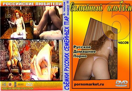 porno-sborniki-na-russkom-yazike