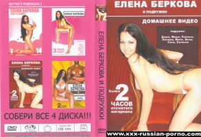 elena-berkova-pornofilm-s-ee-uchastiem