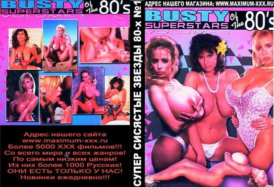 retro-porno-katalog-filmov