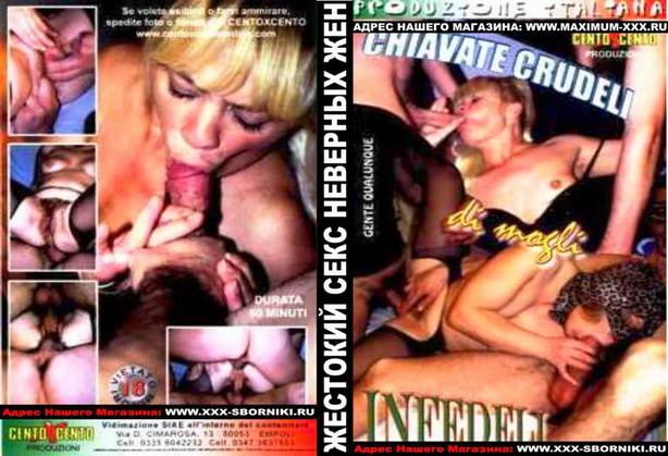Смотреть порно неверная жена