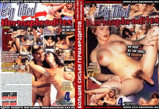 Порно фильмы список эротика