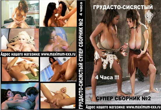polnometrazhnie-porno-sborniki
