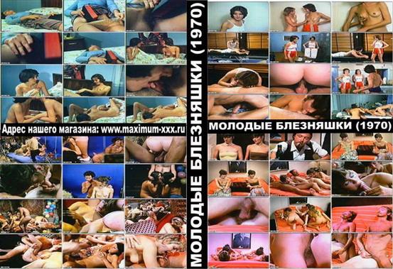 seks-video-prikovanniy