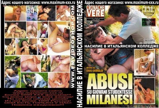онлайн порно фильмы италии