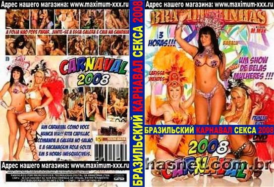 onlayn-porno-brazilskie-karnavali
